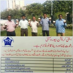 मुबंई ऐंटी करप्शन ब्युरो ने जारी किया उर्दू में विजिटिंग कार्ड,अब एक छोटे से कार्ड में ACB की पूरी जानकारी,रिश्वत खोरों पर नकेल कसने के लिए ACB ने उठाया यह कदम