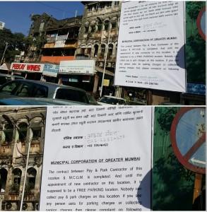 कार्रवाई के बाद ऐसे नज़र आए साउथ मुंबई के पार्किंग स्टैंड,ज़ोनल डीसीपी की कार्रवाई के बाद पार्किंग माफ़ियाओं की छुट्टी,MCGM ने लगाए पोस्टर