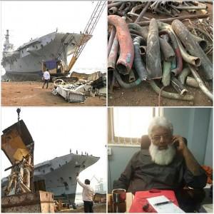 खोदा पहाड़ निकला चूहा,63 करोड़ 2 लाख रूपए का विक्रांत जहाज़ ख़रीदने वाली कंपनी को 50 करोड़ का हुआ घाटा