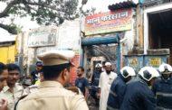 मुंबई के साकीनाका में लगी आग , 12 लोगों की मौत