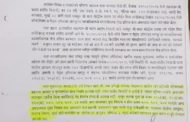 पत्रकार शाहिद अंसारी की ख़बर में धार्मिक भावना को आहत करने का मामला नहीं दर्ज होता : सीनियर पीआई संजय बसवत