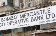 बॉम्बे मर्कंटाइल बैंक के चेयरमैन जीशान मेंहदी उर्फ़ निरव मोदी समेत 4 लोगों के खिलाफ़ धोखाधड़ी का मामला दर्ज