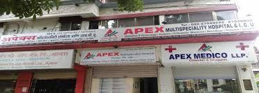 नवी मुंबई के इस हॉस्पिटल में डिलेवरी करवाना है तो पहले सोच लें , मिल सकता है गलत तारीख का जन्म प्रमाणपत्र
