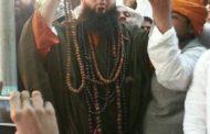 बाबा बंगाली गए मुल्क-ए-अदम , गुर्गे कर रहे नाक में दम