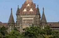 पुलिस ख़बरी के खिलाफ़ फ़र्ज़ीवाड़े की जांच को लेकर हाईकोर्ट सख्त , मुंबई पुलिस को 5000 जुर्माने के साथ क्राइम ब्रांच को जांच करने का दिया आदेश
