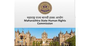 कॉंस्टेबल के भरोसे चल रहा है महाराष्ट्र ह्युमन राइट्स कमीशन