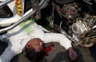वन विभाग अधिकारी ने बाइक सवार को कार से उड़ाया. बाइक सवार की मौत , अधिकारी फरार