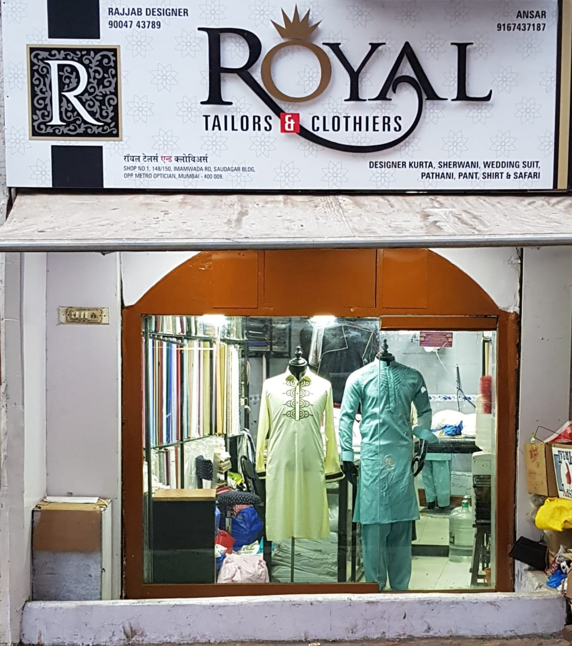 Royal Tailors & Clothiers