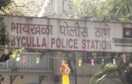 मुंबई का चीटर बिल्डर मुनाफ़ वडगामा गिरफ्तार