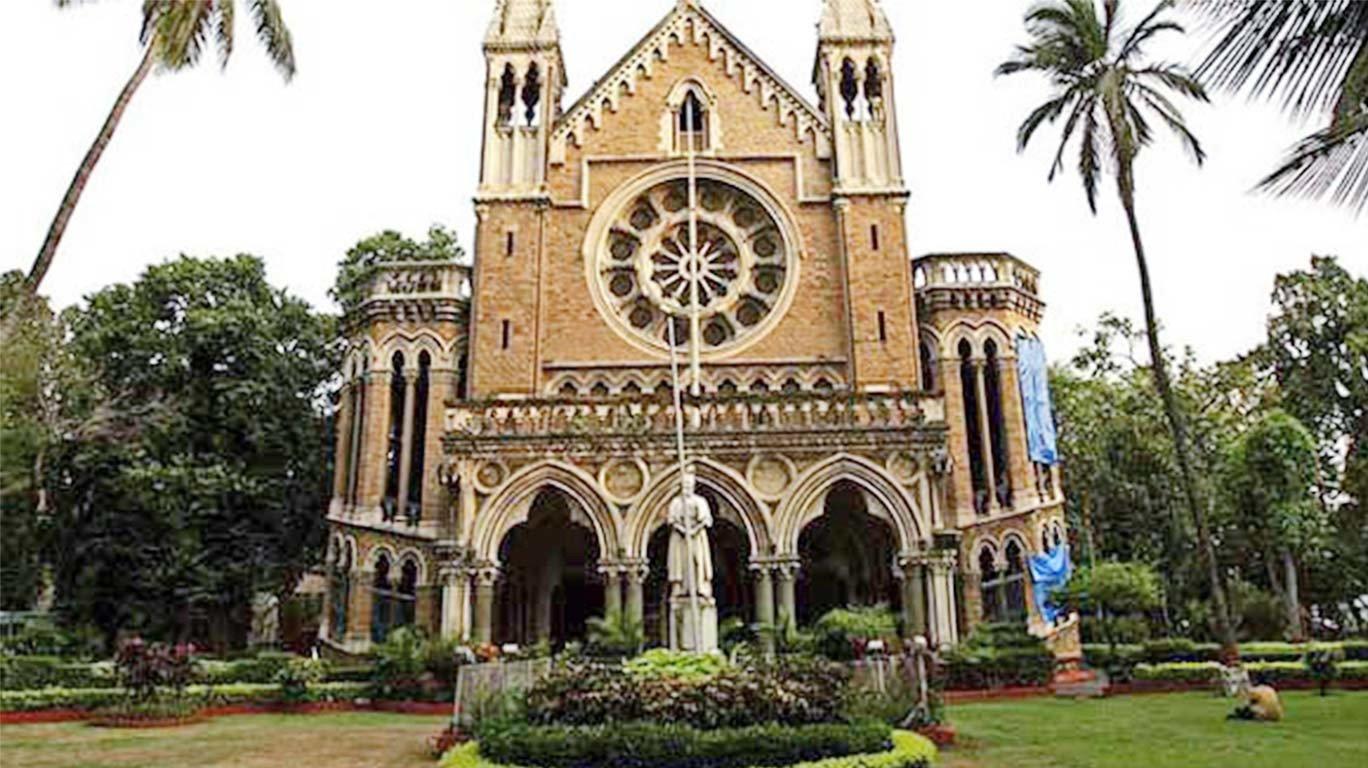 फर्ज़ी शिकायतों के लिए मुंबई यूनिवर्सिटी के स्टैंप का उपयोग
