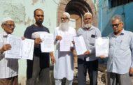 हैसियत 500 की मांग रहा 5 करोड़ , मस्जिद सौदेबाज़ी की खबर पर सठिया गया हराम खोर
