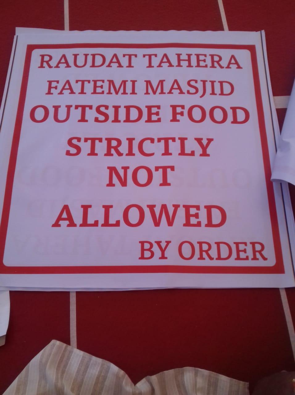 बोहरा समुदाय का तुगलक़ी फरमान , बाहर का खाना लेकिर मस्जिद में न घुसने पाए अवाम