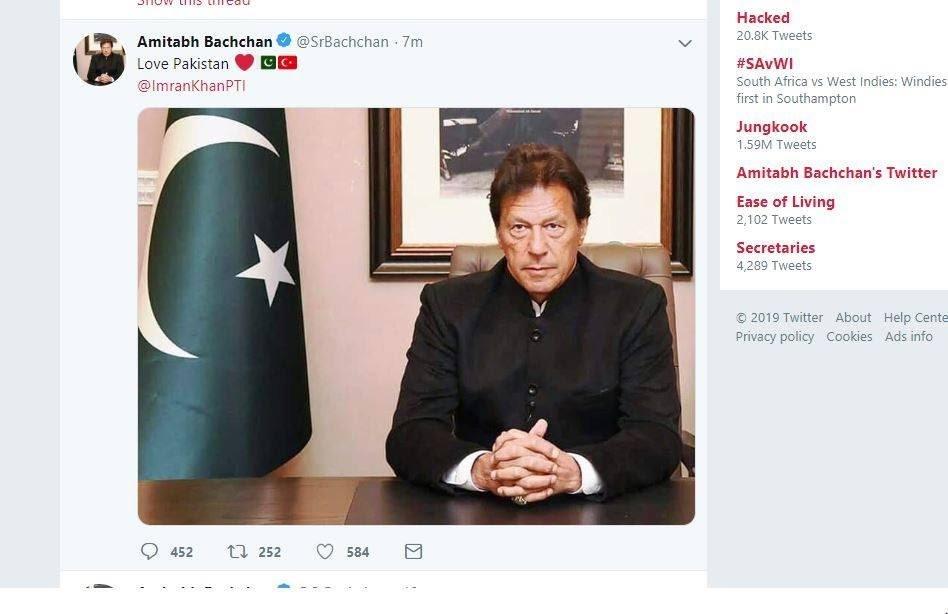 बच्चन भी नहीं बच सके हैकर से , ट्विटर अकॉउंट हुआ हैक