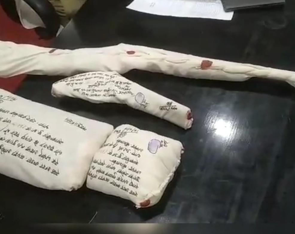 दलित महिला की हत्या के मामले में 24 घंटे के अंदर आरोपी गिरफ्तार , अपने ही जाल में फंस गए हत्यारे