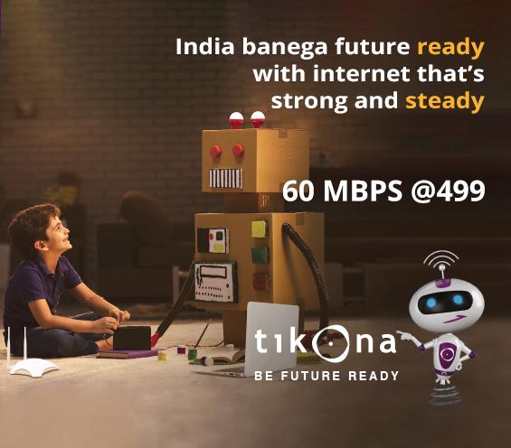 मुंबई में टिकोना लगा रहा है चूना , इंटरनेट सर्विस का इस्तेमाल कर रहे हैं तो हो जाऐं सावधान