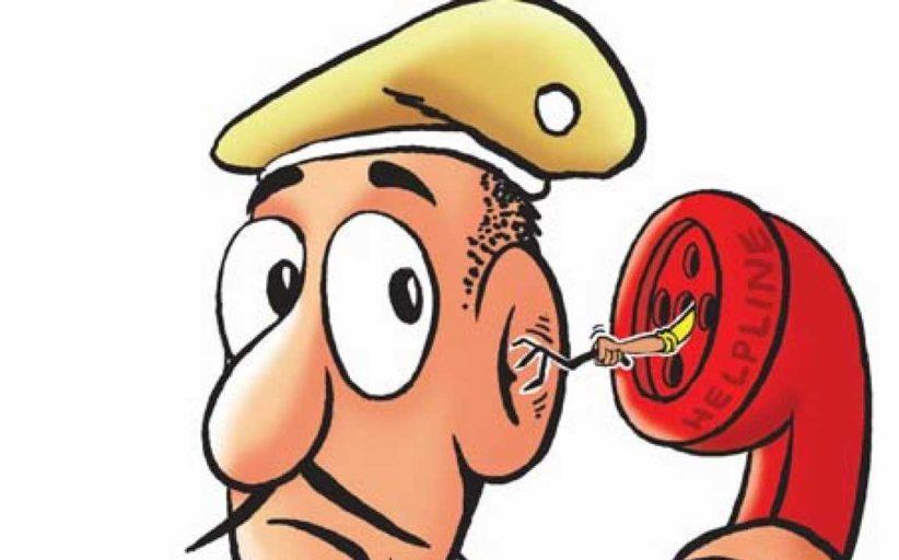 मुंबई को आर.डी.एक्स से उड़ाने की धमकी देने वाला शख्स गुजरात से गिरफ्तार