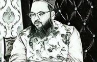 रहमानी के नाम पर शैतानी, नस्ल-ए- हराम की यह कैसी कारस्तानी