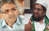 हाजी अब्दुर्रहमान शाह दर्गाह ट्रस्ट के नाम से आईटीआई कॉलेज की मंजूरी मैंने दिलाई है : बशीर पटेल एमआईएम उम्मीदवार