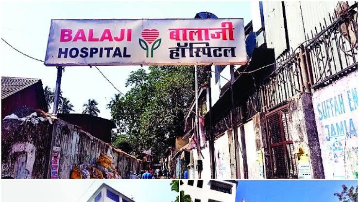बालाजी हॉस्पिटल में अवैध रुप से चलाया जा हा है एक्स-रे सेंटर ,मरीज़ों की जान से खिलवाड़